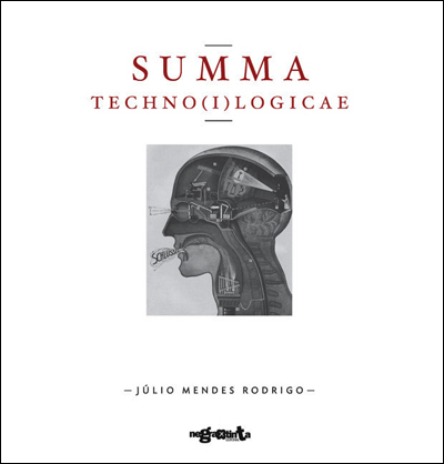 summa-technoilogicae11 (2)